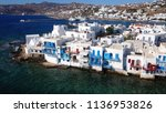 aerial view of iconic colourful ... | Shutterstock . vector #1136953826