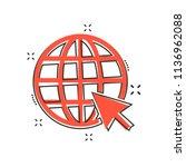 vector cartoon go to web icon... | Shutterstock .eps vector #1136962088