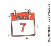 vector cartoon march 7 calendar ...
