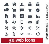 web icons  internet vector set | Shutterstock .eps vector #113698240