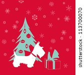Cute Christmas Card   Scottish...