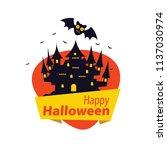 halloween elements.happy... | Shutterstock .eps vector #1137030974