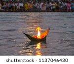 floating diya  har ki pauri ... | Shutterstock . vector #1137046430