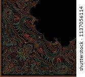vector abstract modern quarter... | Shutterstock .eps vector #1137056114