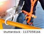 construction worker use safety... | Shutterstock . vector #1137058166