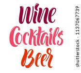 alcohol drinks menu letterings  ... | Shutterstock .eps vector #1137067739