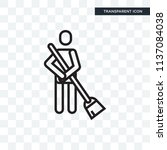 brooming vector icon isolated... | Shutterstock .eps vector #1137084038