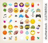 set of graphic emoticons  signs ... | Shutterstock .eps vector #1137085016