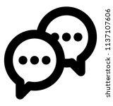 message bubbles kept side by... | Shutterstock .eps vector #1137107606