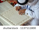 hands of an arabian male gypsum ... | Shutterstock . vector #1137111800