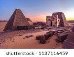pyramids of meroe  sudan. mero  ... | Shutterstock . vector #1137116459