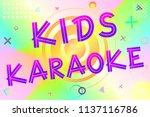 kids karaoke text  colorful... | Shutterstock .eps vector #1137116786