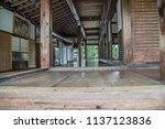 inside the tenryuji temple at... | Shutterstock . vector #1137123836