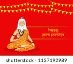 illustration of background for... | Shutterstock .eps vector #1137192989