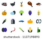 colored vector icon set   spike ... | Shutterstock .eps vector #1137198893