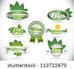 set of green vintage bio eco... | Shutterstock .eps vector #113722870