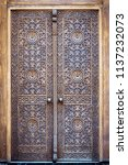 Wooden Door In Muslim Temple...