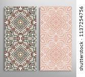 vertical seamless patterns set  ... | Shutterstock .eps vector #1137254756