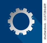 flat icon of gear with long... | Shutterstock .eps vector #1137281609