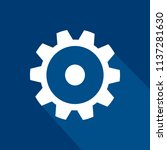 flat icon of gear with long... | Shutterstock .eps vector #1137281630