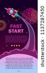fast start concept illustration.... | Shutterstock .eps vector #1137287450
