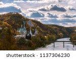 auutmn landscape with church on ... | Shutterstock . vector #1137306230
