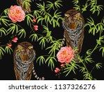 seamless vector floral summer... | Shutterstock .eps vector #1137326276