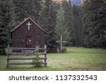 freaky old rural country wood... | Shutterstock . vector #1137332543