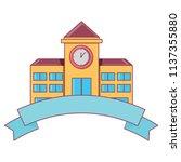 school emblem design | Shutterstock .eps vector #1137355880