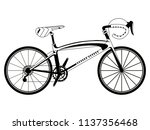 racing bicycle silhouette | Shutterstock .eps vector #1137356468