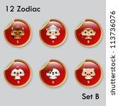 12 chinese zodiac animal | Shutterstock .eps vector #113736076