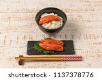 walleye pollack roe  generally... | Shutterstock . vector #1137378776