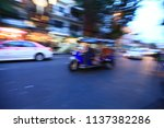 abstract blur  blurry animation ... | Shutterstock . vector #1137382286