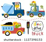 vector set of driving trucks... | Shutterstock .eps vector #1137398153