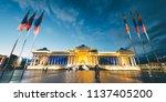 mongolia parlament capital | Shutterstock . vector #1137405200