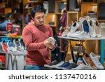 smart asian man with beard... | Shutterstock . vector #1137470216
