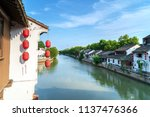 wuxi  a famous water town in... | Shutterstock . vector #1137476366
