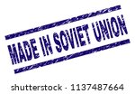 made in soviet union stamp seal ... | Shutterstock .eps vector #1137487664