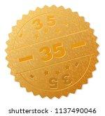 35 gold stamp seal. vector gold ... | Shutterstock .eps vector #1137490046