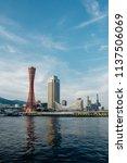 kobe port tower with technology ... | Shutterstock . vector #1137506069