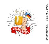 hand holding full glass of beer ... | Shutterstock .eps vector #1137521903