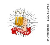 hand holding full glass of beer ... | Shutterstock .eps vector #1137521966