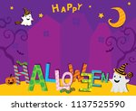 illustration vector of happy... | Shutterstock .eps vector #1137525590
