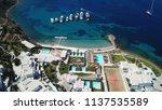 mykonos island  cyclades  ... | Shutterstock . vector #1137535589