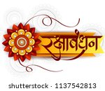 message in hindi meaning happy... | Shutterstock .eps vector #1137542813
