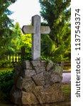 cemetery in croatia  old grave ... | Shutterstock . vector #1137543374