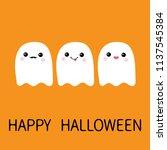 three flying ghost spirit set... | Shutterstock .eps vector #1137545384