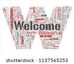 vector conceptual abstract... | Shutterstock .eps vector #1137565253
