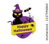 halloween elements.happy... | Shutterstock .eps vector #1137596864