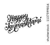 happy janmashtami  hand... | Shutterstock .eps vector #1137599816